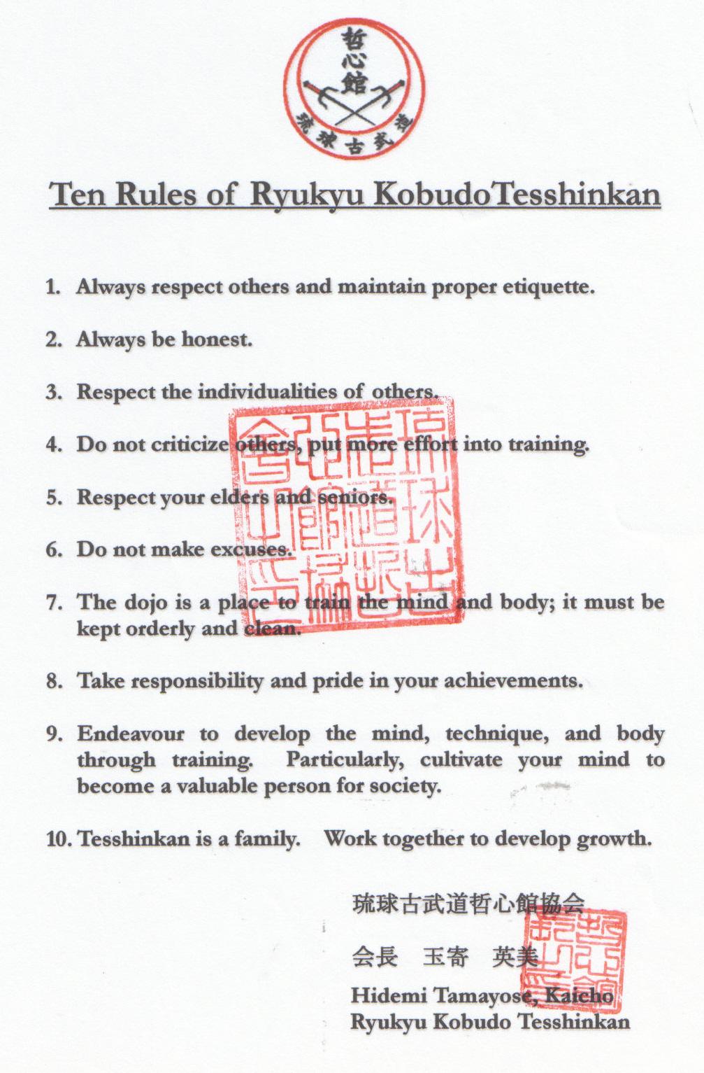 10 Rules of Tesshinkan
