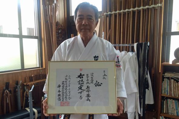 10th DAN for TAMAYOSE SENSEI