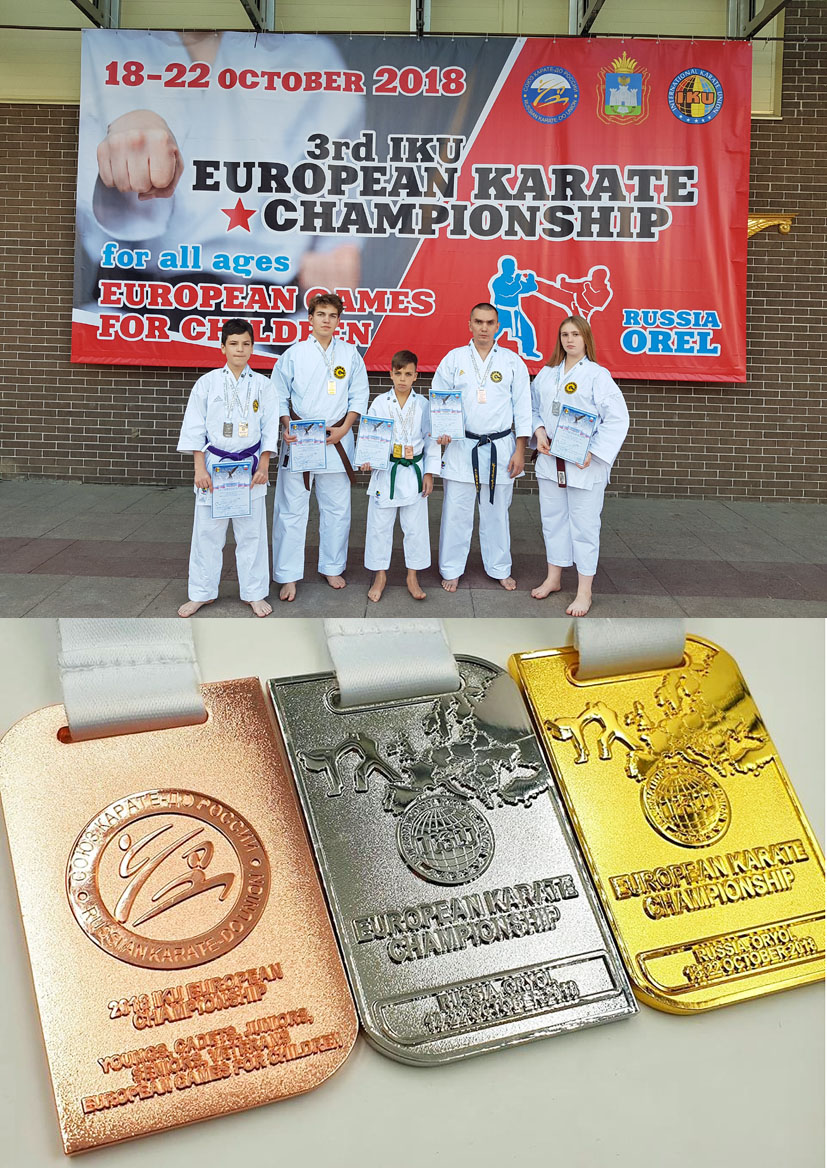 TESSHINKAN-Sportler aus Tomsk (RUS / Sibirien) gewinnen bei den 3. Euopäischen Karate Meisterschaften in Orel (RUS) im Kobudô!