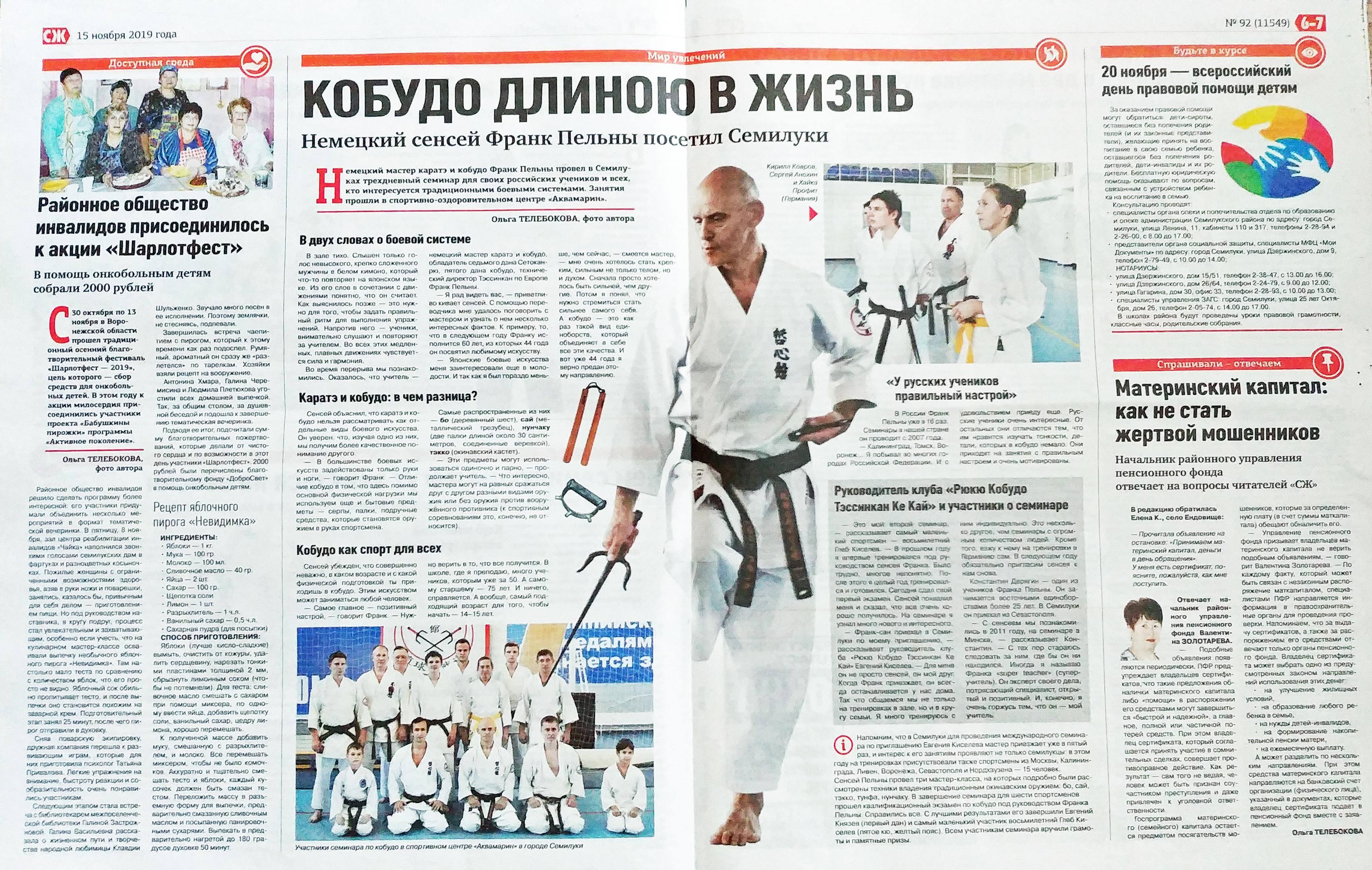 Newspaper Article from Semiluki